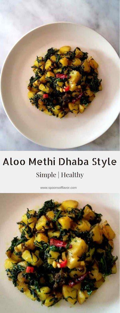 Aloo Methi Dhaba Style Recipe 1