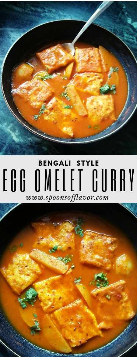 Bengali egg omelet curry is a light comforting side dish that can be prepared within 30 minutes.