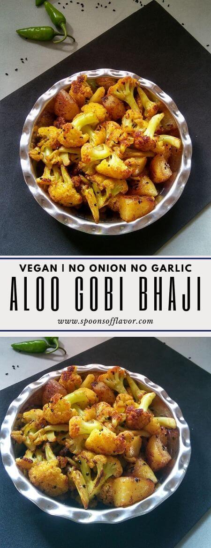 Aloo Gobi Bhaji Recipe