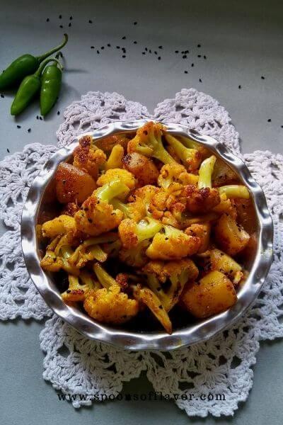 Simple Aloo Gobi Bhaji